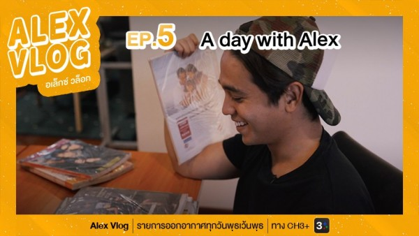 A day with Alex EP.5