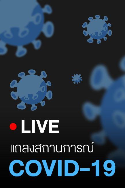 Live - covid19 update