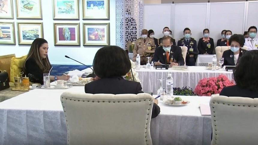 กรมพระศรีสวางควัฒนฯ ทรงเป็นประธานเปิดการประชุม กรรมการบริหารสถาบันวิจัยจุฬาภรณ์ ครั้งที่ 1