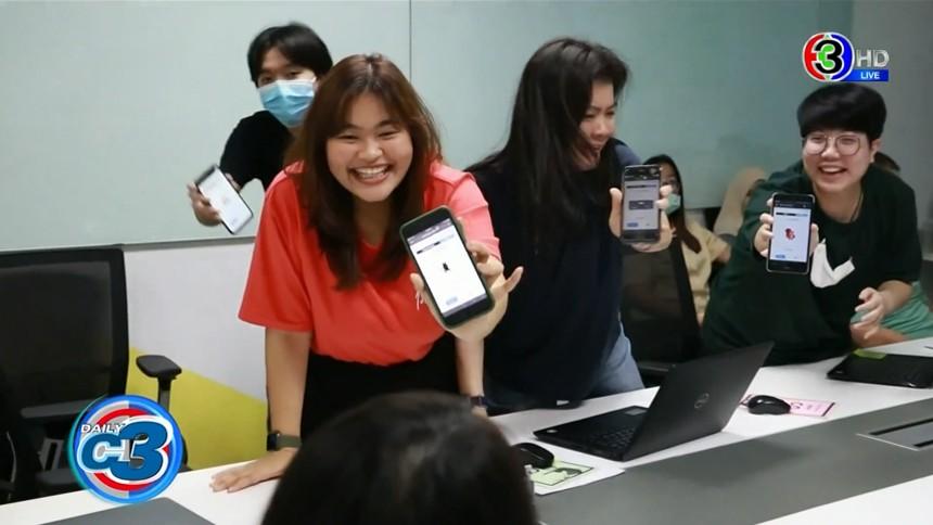 แพลตฟอร์มช่วยการเรียนรู้ Interactive ฝีมือคนไทย