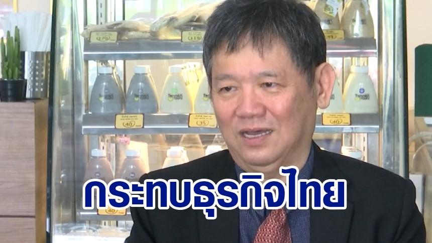 ประท้วงในเมียนมา กระทบธุรกิจไทยหนัก รายได้หาย 100%