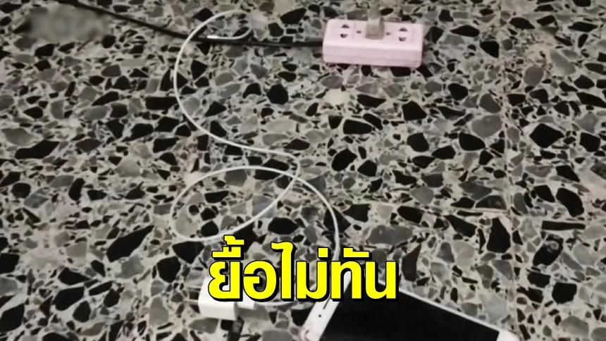 สลด! นร.หญิง ม.3 นอนทับสายชาร์จโทรศัพท์มือถือ ถูกไฟช็อตดับ