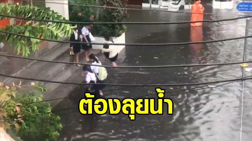 พายุฤดูร้อนถล่มชลบุรี-กำแพงเพชร น้ำท่วมสูง ต้นไม้ทับบ้าน ทำคนหัวแตก