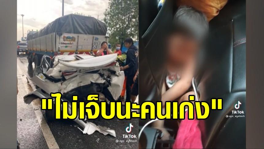 หลวงพ่อรวยช่วยลูก! รถชนพังเละทั้งคัน หนูน้อย 3 ขวบถูกหนีบคาเบาะไร้เจ็บ สุดเก่งไม่ร้องงอแง