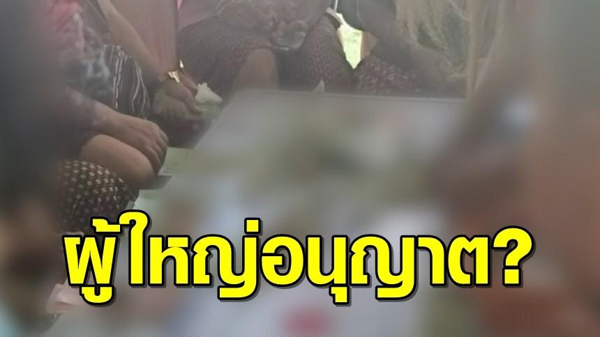 สงกรานต์พัทลุงคึกคัก เปิดเสรีตั้งเต็นท์เล่นไฮโล ชาวบ้านบอก ผู้ว่า-ผู้การ ผ่อนปรนให้เล่น
