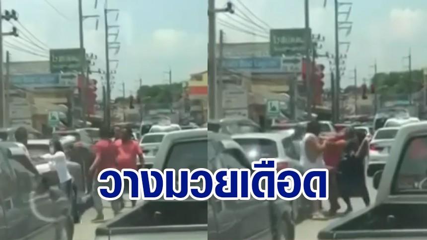 ชาวเน็ตชื่นชม! คลิปพลเมืองดีเข้าแยก 2 ชายหัวร้อน เปิดฉากวางมวยเดือดกลางถนน