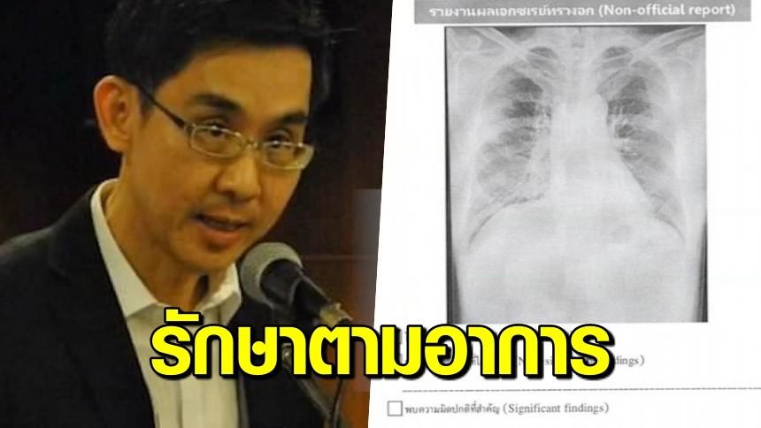 รพ.แจงปมชายวัย 62 ปี เสียชีวิตหน้าบ้าน หลังกลับจาก Hospitel ชี้รักษาครบตามกำหนด ไม่พบอาการผิดปกติจึงให้กลับบ้าน