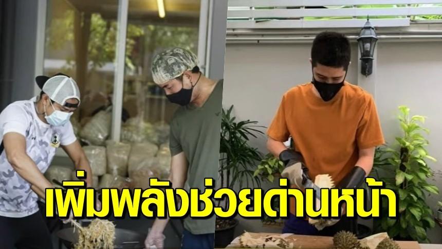 ผู้จัด 'นก จริยา' เปลี่ยนออฟฟิศเป็นโรงครัวทำอาหารส่งบุคลากรทางการแพทย์