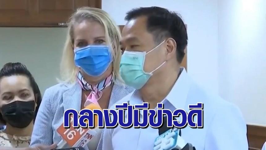 ไฟเซอร์มาแน่! 'อนุทิน' เผยสำรองให้ไทย 10-20 ล้านโดส ขณะที่ไทยได้สิทธิ์ ผลิตยาฟาวิพิราเวียร์