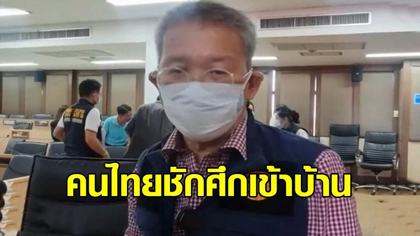 ขอ จนท.ยกการ์ดเข้มชายแดน - 'ผู้ว่าฯปู' แฉมีคนเปิดประตูบ้าน ให้แรงงานเถื่อนลอบเข้าไทย