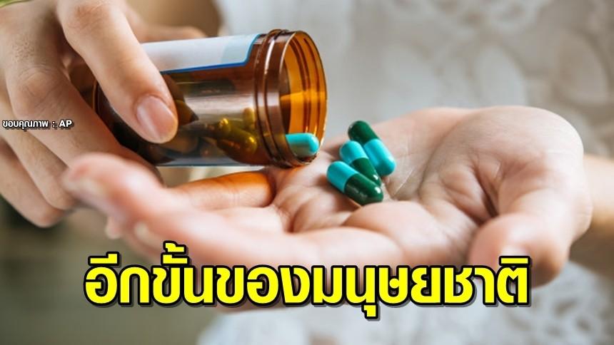 นักวิทย์คิดค้น ยาต้านโควิดสำเร็จ ทำลายเชื้อในปอดได้ 99.9% ทุกสายพันธุ์