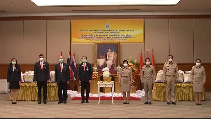 กรมพระศรีสวางควัฒนฯ พระราชทานข้าวสารหอมมะลิแก่ ปชช.ในกรุงเทพฯ ที่ต้องกักตัวจากโควิด-19