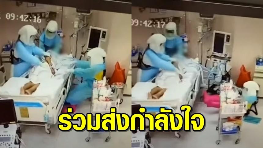 ให้กำลังใจ พยาบาลใส่ชุด PPE เป็นลมล้มทั้งยืน ขณะช่วยเหลือผู้ป่วยโควิดวิกฤต