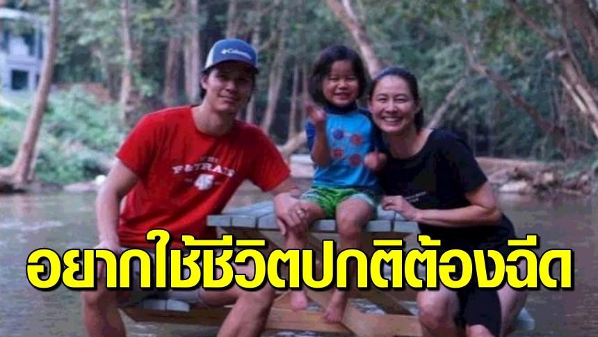 'เอ๊ะ ศศิกานต์' พาครอบครัวกลับไทย หลังรับวัคซีนโควิดแล้ว แนะอยากใช้ชีวิตปกติต้องฉีด