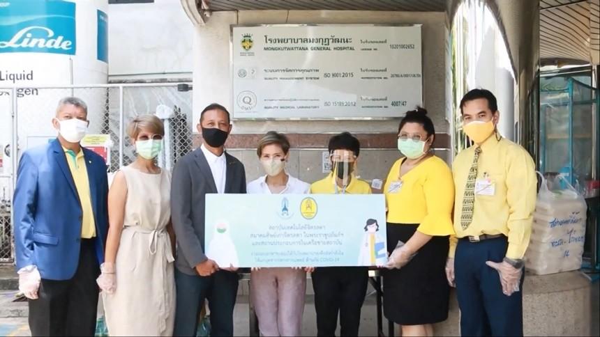 สภากาชาดไทย-สถาบันเทคโนโลยีจิตรลดา ประกอบอาหารมอบให้ผู้ที่ได้รับผลกระทบ จากโควิด-19