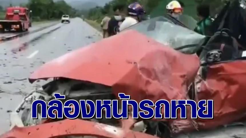 กล้องหน้ารถหายไปไหน? หลังสปอร์ตหรู BMW Z4 ซิ่งฝ่าสายฝน พุ่งข้ามเกาะชนเก๋ง ดับ 3 ศพ