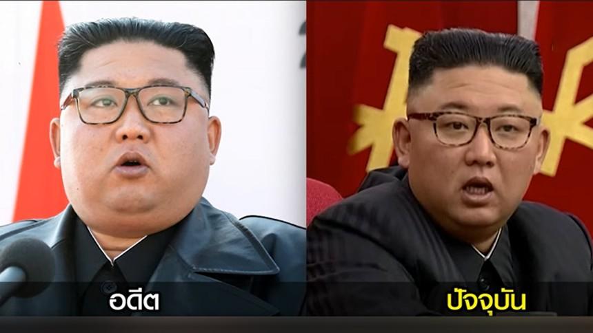 'คิม จองอึน' ผอมลง หน้าเรียวขึ้น คาดลดความอ้วนเพื่อสุขภาพ