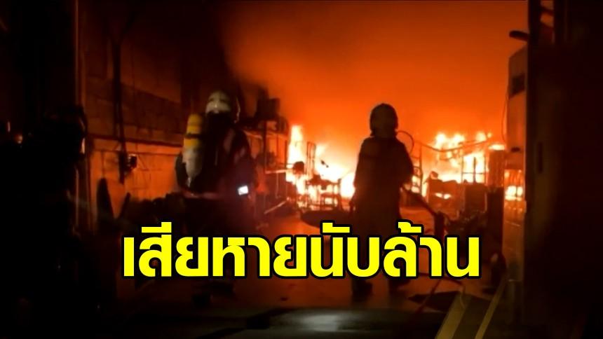 ไฟไหม้ร้านล้อแม็กซ์-ยางรถยนต์ กลางเมืองระยอง เสียหายนับล้านบาท