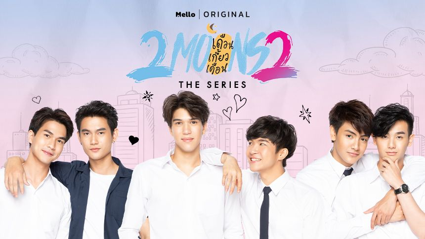 2Moons2 The Series