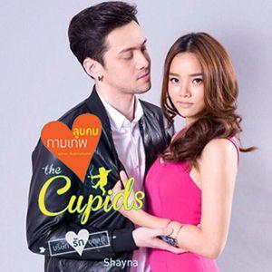 The Cupids บริษัทรักอุตลุด ตอน ลูบคมกามเทพ (Rerun)