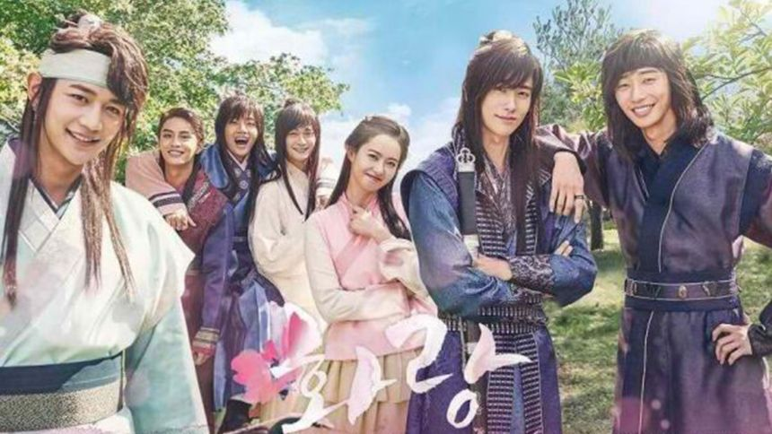 Hwarang : The Beautiful Knights