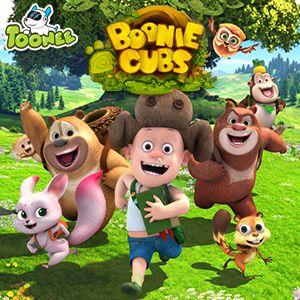 ฉันชื่อแบมเบิล ฉันอยากกอดด้วยอ่าา คู่หูหมีตัวป่วน BOONIE CUBS