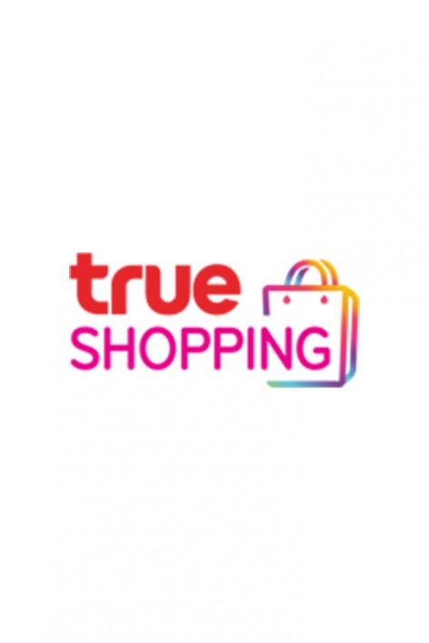 True Shopping | เสื้อยืด Arrow Lite | 16-11-2020