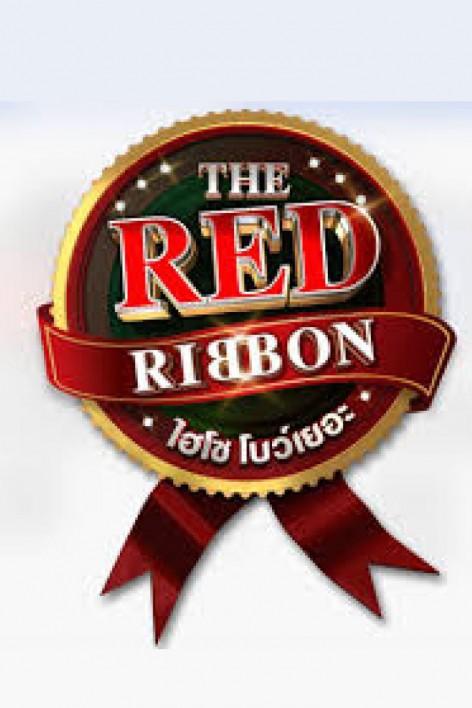 THE RED RIBBON ไฮโซโบว์เยอะ | EP.28 ต้นหอม,หมอก้อง,เชียร์,นิว [1/4] | 22.12.62