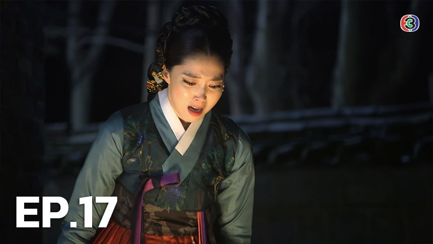 Saimdang ซาอิมดัง บันทึกรักตำนานศิลป์ EP.17