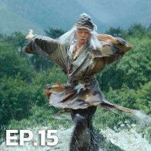 มังกรหยก The Legend of the Condor Heroes
