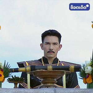 กอบกู้ศักดิ์ศรีให้คนไทย