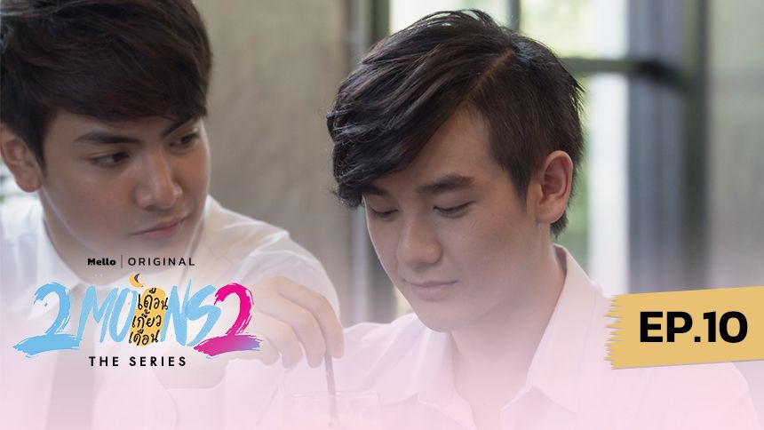 2Moons2 The Series EP.10