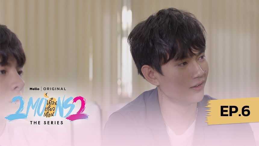 2Moons2 The Series EP.6
