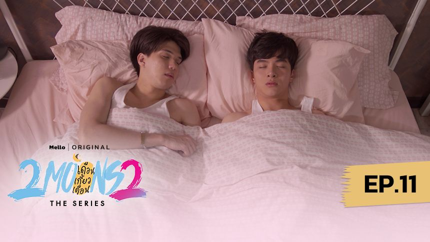 2Moons2 The Series EP.11