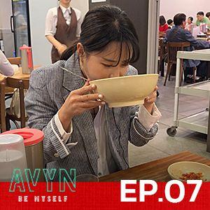 เอวิน..ชวนชิม ตะลุยกินกลางเมียงดง !!!