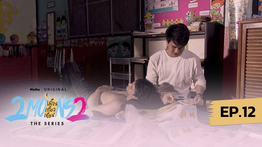 2Moons2 The Series EP.12