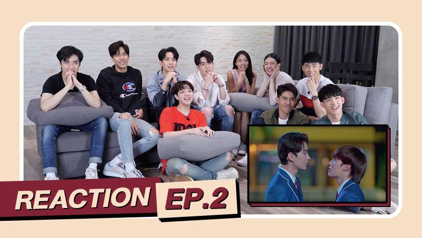 Reaction Hotel Stars EP.2
