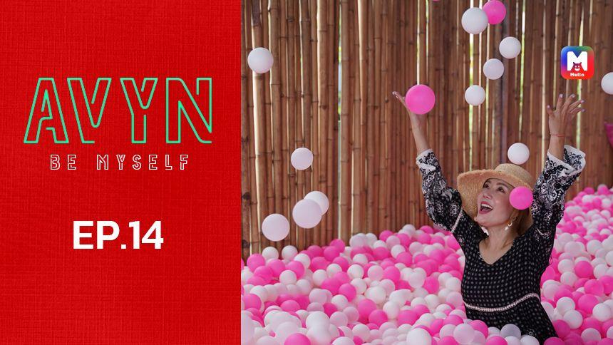 Avyn Be Myself EP.14