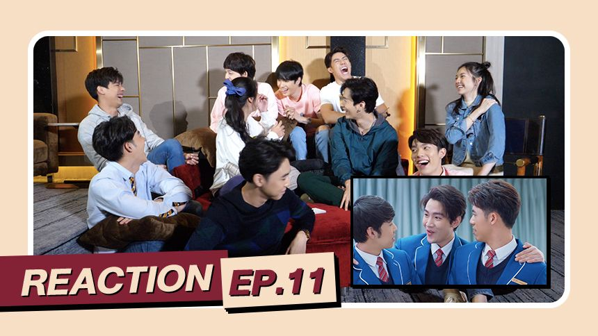 Reaction Hotel Stars EP.11