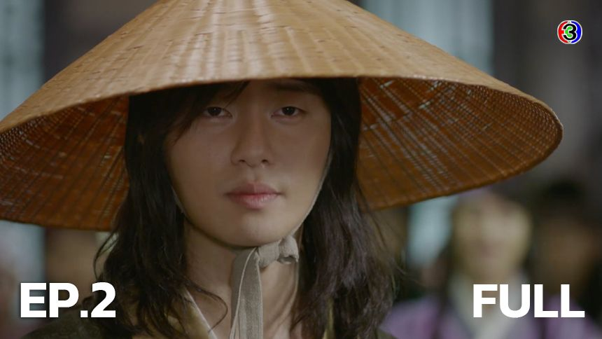Hwarang : The Beautiful Knights EP.2