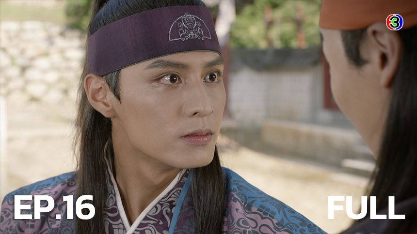 Hwarang : The Beautiful Knights EP.16