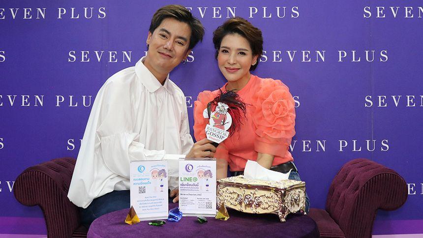 บางกอกกระซิบ Bangkok Gossip EP.410