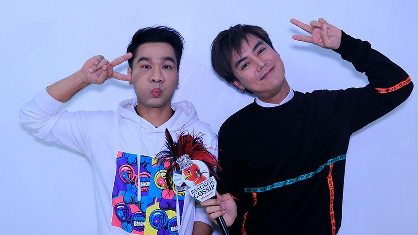 บางกอกกระซิบ Bangkok Gossip EP.408