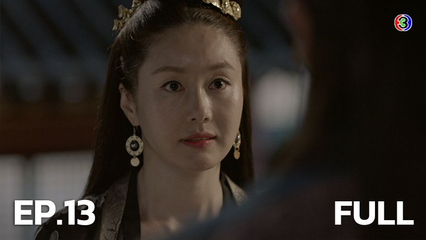 Hwarang : The Beautiful Knights EP.13
