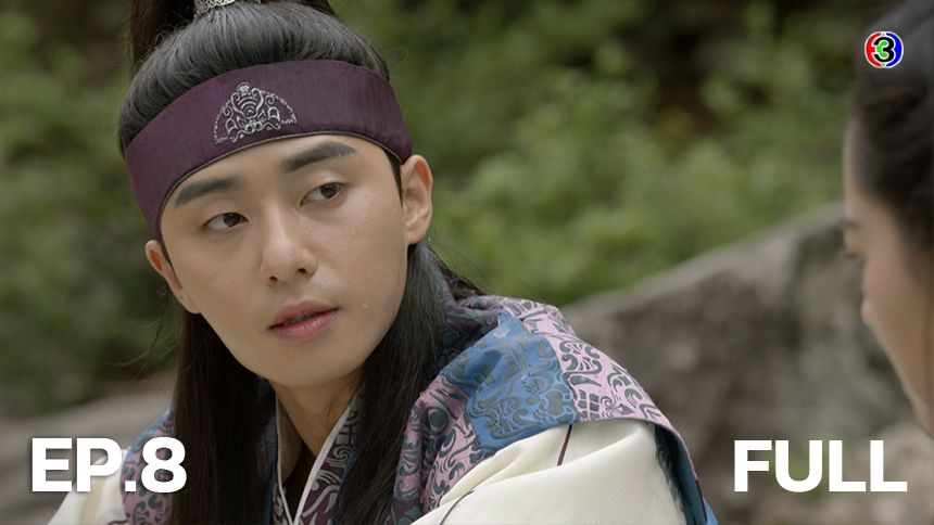 Hwarang : The Beautiful Knights EP.8