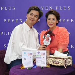 Seven Plus clinic