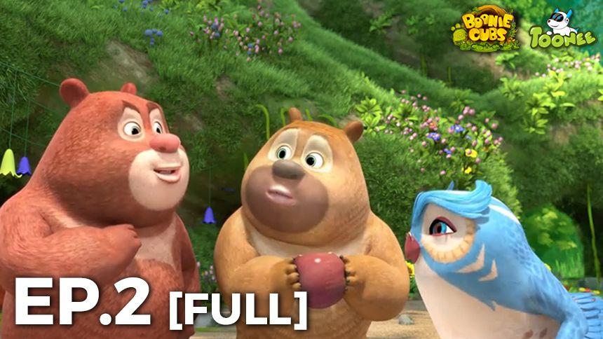 Boonie Cubs คู่หูหมีตัวป่วน EP.2