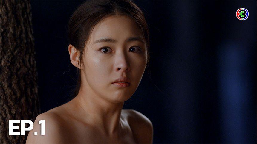 คังชิ ตำนานคัมภีร์จิ้งจอก EP.1