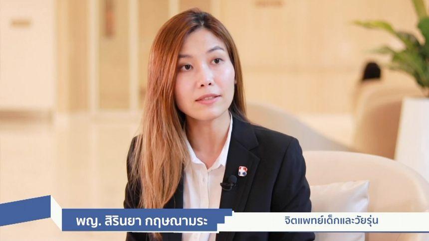 ดิจิตอลไทยแลนด์ |Content ประเภทไหน ห้ามเลยกับเด็ก| 15-08-2020 EP.29[1/16]