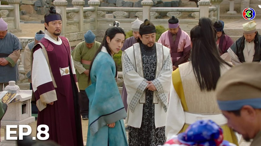 The King Loves EP.8